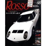 CLEFS(クレフス 毛ばたき) ROSSO(ロッソ) 8月号