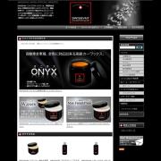 SWISSVAX JAPAN 公式Webサイトオープン