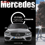 『CLEFS(クレフス 毛ばたき)』がオンリーメルセデス 6月号に掲載されました。