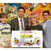 『松本毛ばたき』がTBSテレビで紹介されました。